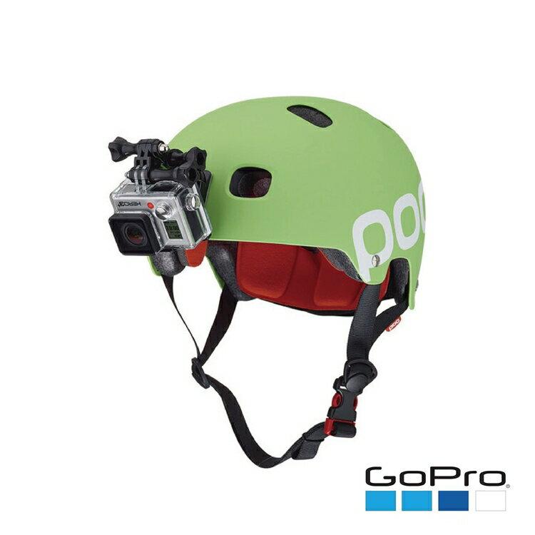 GoPro 原廠 安全帽 頭盔 前置 黏貼 固定座 支架 AHFMT-001