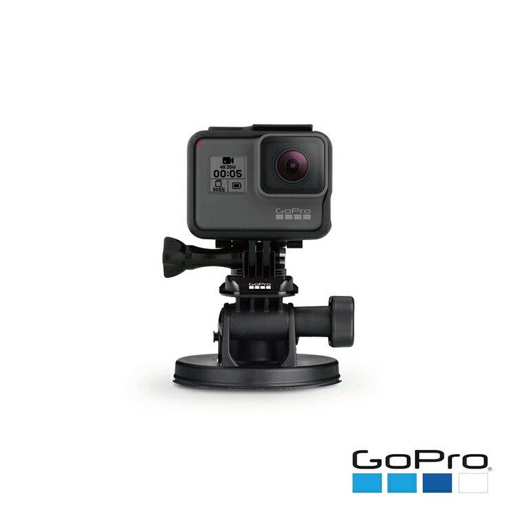 GoPro 原廠 快拆 強力 吸盤 支架 AUCMT-302