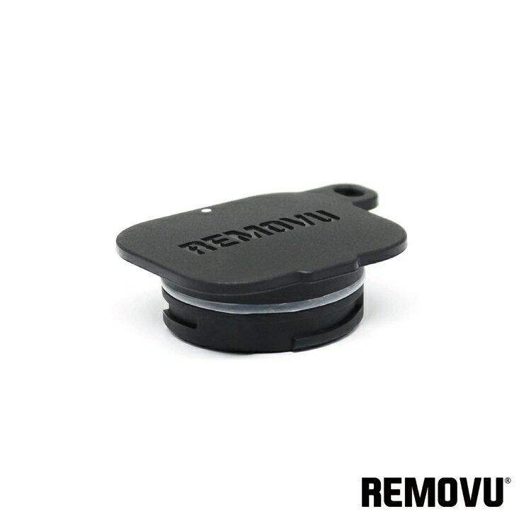 REMOVU S1 三軸 穩定器 專用 防水塞 防水蓋 RM-X21S