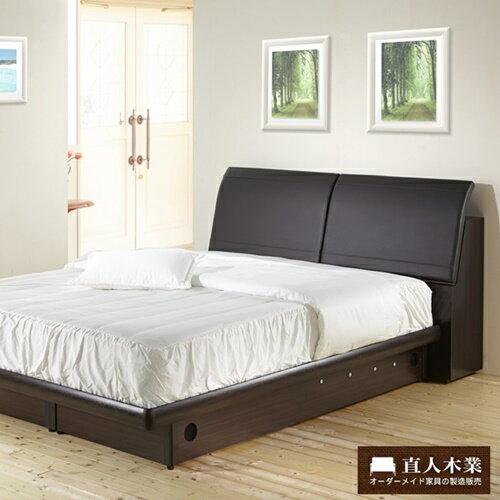 【日本直人木業】STYLE 日式生活美學掀床組-雙人5尺-不含床墊