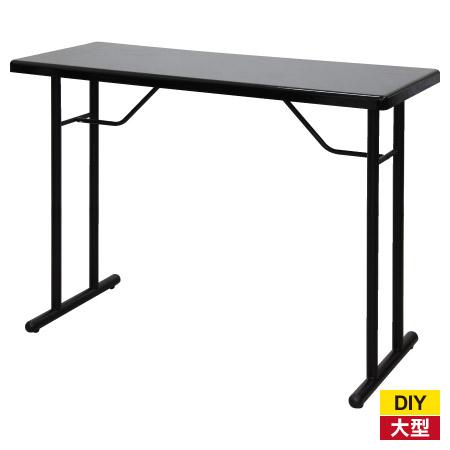 ★吧台桌STD-181BKNITORI宜得利家居