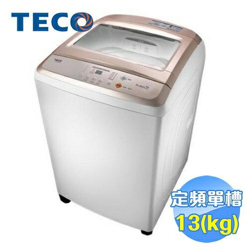 <br/><br/>  東元 TECO 13kg 超音波定頻洗衣機 W1308UW 【送標準安裝】<br/><br/>