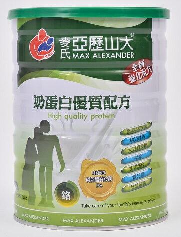 安博氏   麥氏亞歷山大 奶蛋白(無乳糖配方)  成人(高纖低脂)系列奶粉-多纖.無乳糖+天然機能元素