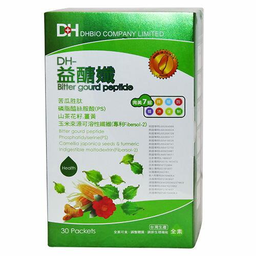 DH-益醣孅 6g* 30包-免運【合康連鎖藥局】(3入/組)