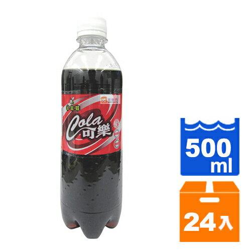 金蜜蜂可樂500ml24瓶【合迷雅好物商城】