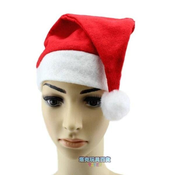 塔克玩具百貨:聖誕節聖誕帽聖誕帽子(不織布)聖誕節帽子耶誕帽聖誕老人帽子成人兒童均可【塔克】