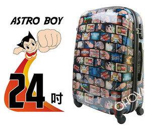 【原子小金剛】多色滿版PC輕量款可愛行李箱/拉桿箱/登機箱 【禾雅】-24吋