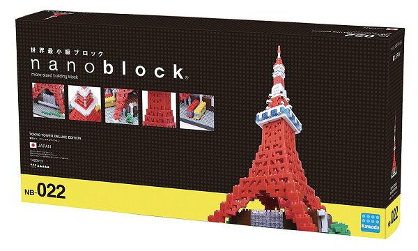 《NanoBlock迷你積木》NB-022東京鐵塔DX豪華版
