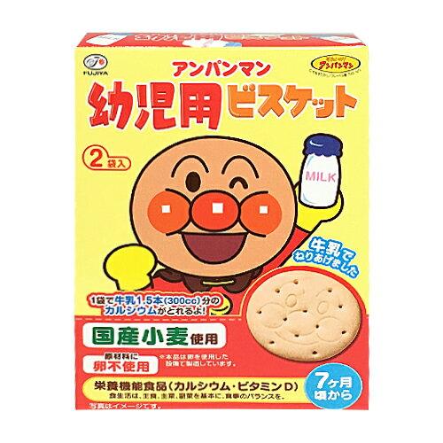 ★衛立兒生活館★FUJIYA 麵包超人造型餅乾84g