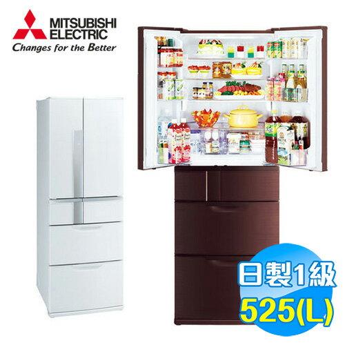 三菱 Mitsubishi 525公升 日製變頻六門電冰箱 MR-JX53X