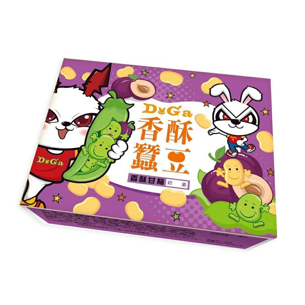 DoGa香酥蠶豆★香酥甘梅(奶素)  / 盒裝★任選三盒75折! 3