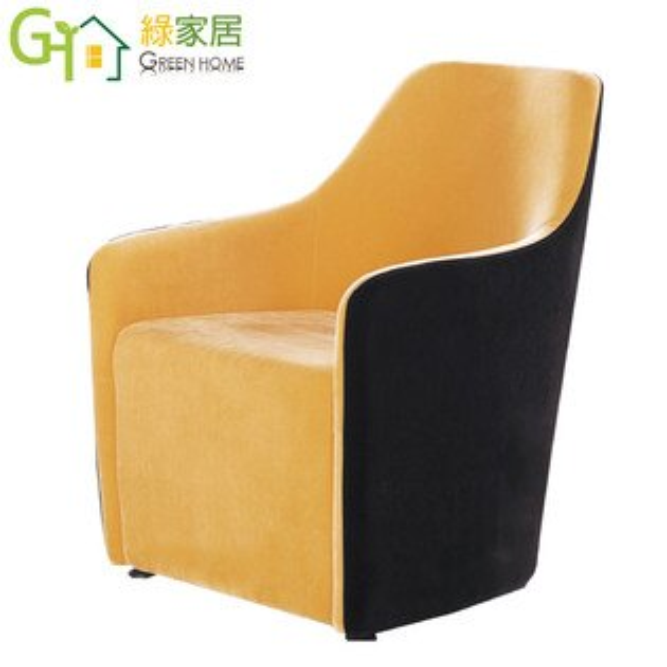 【綠家居】妮可曼時尚亞麻布造型椅凳洽談椅(二色可選)