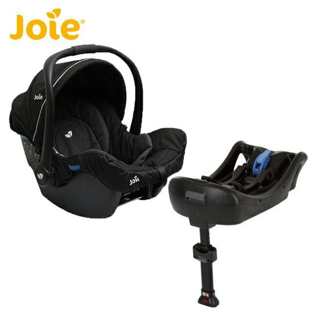 【奇哥】Joie gemm 嬰兒提籃汽座+底座