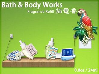 【彤彤小舖】Bath & Body Works Wallflowers 插電香 補充瓶 24mL