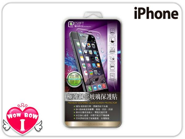 愛挖寶生活工坊:iPhone系列極薄鋼化玻璃保護貼♥愛挖寶PTG♥另有各廠牌保護貼歡迎選購!