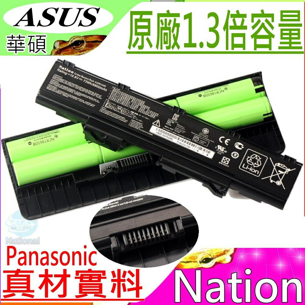 ASUS GL551,GL771 電池(業界最高規)-華碩 A32N1405, GL551JK,GL551JX,GL771JM,GL771JW,GL771JV,N551 ,N551JB,N551Z,N