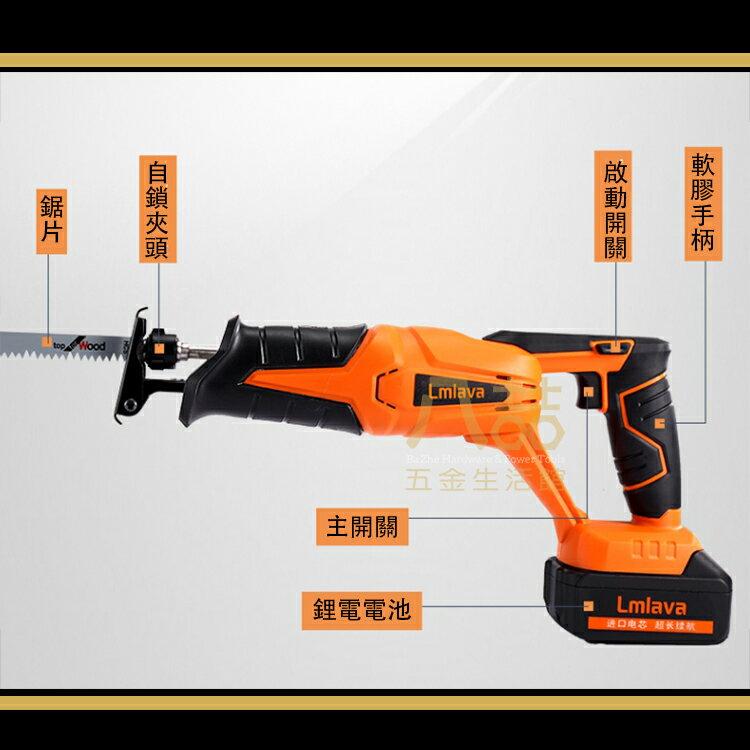 LMlava 鋰電式往復鋸 附送切割鋸條  充電式軍刀鋸 充電式手工具 軍刀鋸 往復鋸 電鋸 切割機 充電鋸 2