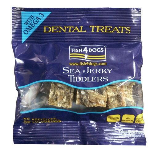 (加購品)【海洋之星FISH4DOGS】營養潔齒點心-魚皮小丁(13mm)15g