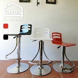 吧檯椅 高腳椅 升降椅【YCN036】精品壓克力質感中背簡約升降吧檯椅 Amos