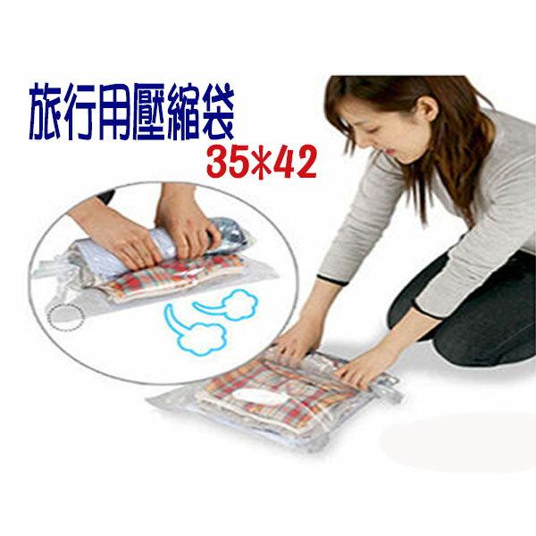 BO雜貨【SV8053】日本旅行用壓縮袋 手捲式收納袋 旅行壓縮袋 真空壓縮袋 免用吸塵器35*42