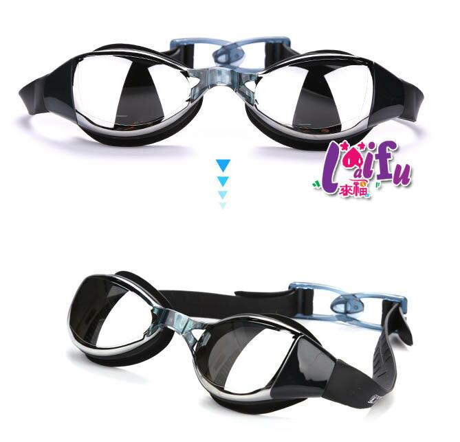 來福蛙鏡,V188泳鏡蛙鏡防水防霧防紫外線帶鍍鏌後扣蛙鏡,售價450元