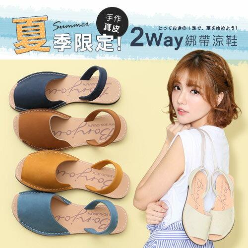 (現貨)BONJOUR☆夏日限定!手作真皮2Way綁帶涼鞋Holiday Sandals| C.【ZB0280】10色 0