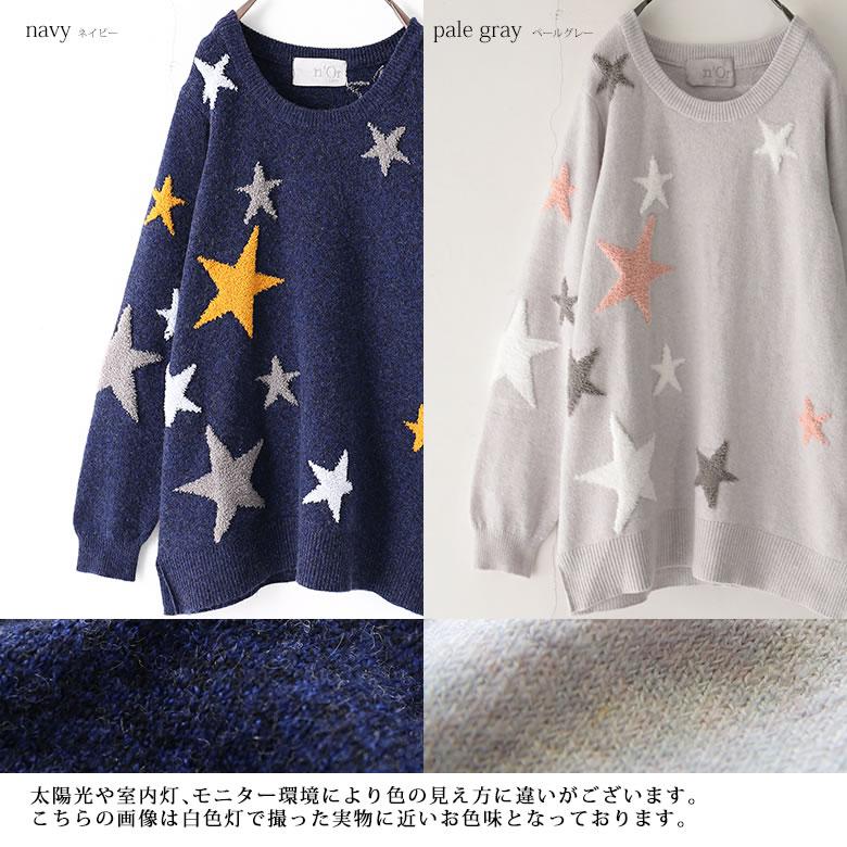 日本osharewalker  /  可愛星星印花針織毛衣  /  tcn1042  /  日本必買 日本樂天直送(4290) 9