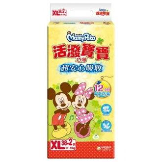 滿意寶寶 Mamy Poko 活潑寶寶巧薄紙尿褲XL(38+2片)【六甲媽咪】