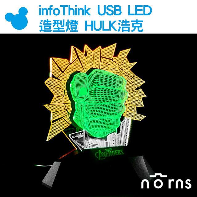 NORNS 【infoThink USB LED造型燈 HULK浩克】3D立光燈 觸控 marvel迪士尼漫威復仇者聯盟