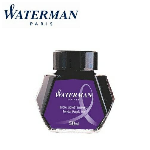 【華特曼WATERMAN】瓶裝墨水50ml紫W0110750瓶