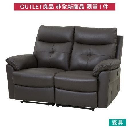 ◎(OUTLET)半皮2人用電動可躺式沙發 MEGA DBR 福利品 NITORI宜得利家居 0