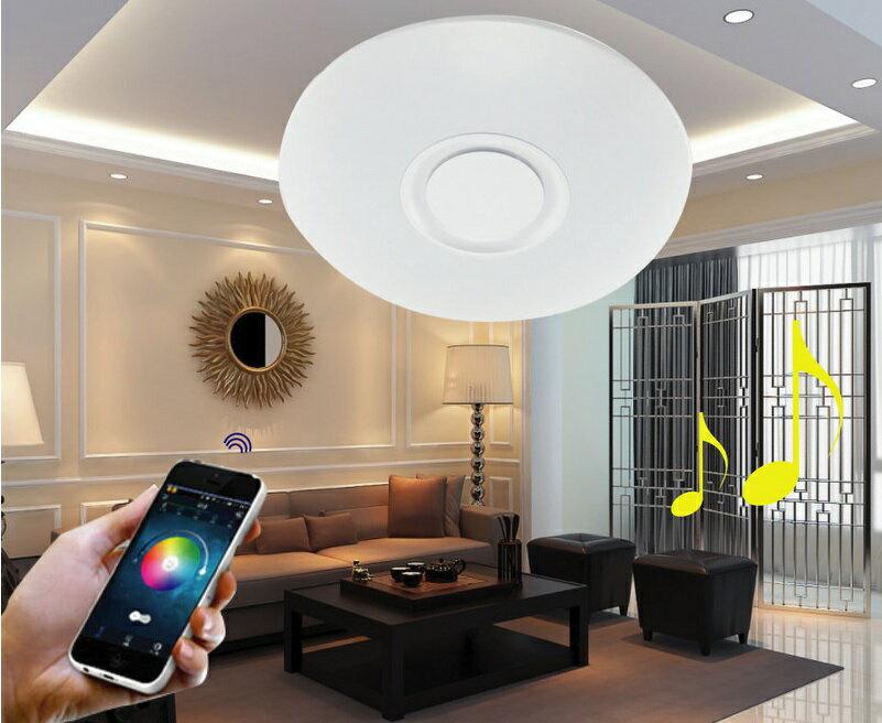 ◆歲末回饋◆超薄★浪漫星空 LED 60W 會唱歌 音樂 調光調色 全彩 RGB 藍芽智慧型 吸頂燈★永光照明MRW0-LED-7008-60W-RGB-S