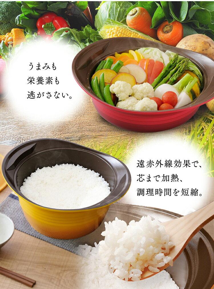 日本IRIS OHYAMA / KITCHEN CHEF / 無加水鍋 / 淺型 / 24cm / MKS-P24S / 兩手提鍋 / 兩手提鍋 / 無水烹調鍋 / 9594429。共3色-日本必買 日本樂天代購(5481*2)。件件免運 3