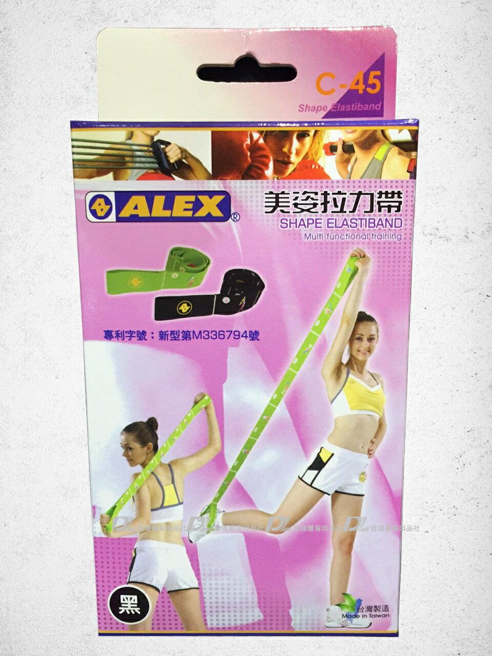 【登瑞體育】ALEX 美姿拉力帶  C-4501