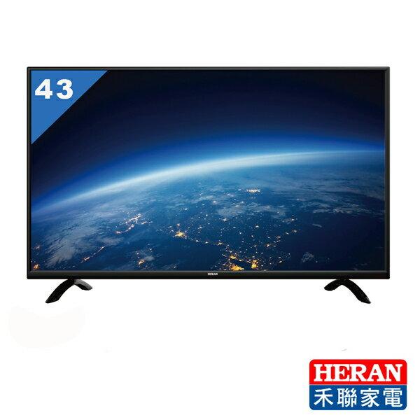 【禾聯HERAN】43吋 LED液晶顯示器 (HF-43DAA+視訊盒)
