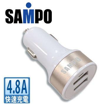 【SAMPO】 聲寶 雙孔USB車用充電器 4.8A快速充電 DQ-U1502CL