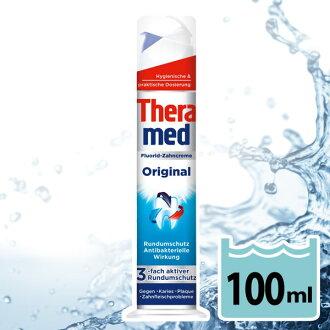 ★牙刷的好朋友【Theramed】原裝進口 Original(防護抗菌) 牙膏 100ml 日用品