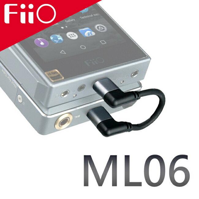 志達電子 ML06 FiiO Micro USB轉Micro USB解碼數據線-優質隨身解碼/純銅線芯/彎頭鋁合金外殼/USB DAC