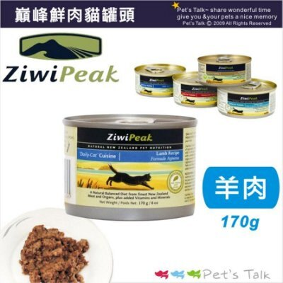 ZiwiPeak巔峰95%鮮肉無穀貓咪主食罐 - 羊肉 170g Pet'sTalk