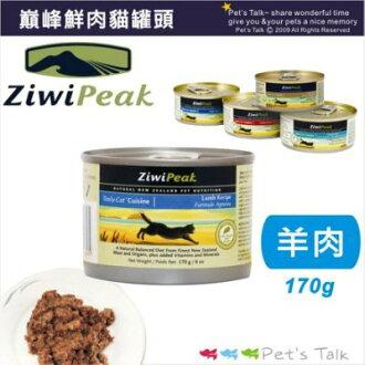 ZiwiPeak巔峰95%鮮肉無穀貓咪主食罐 - 羊肉 170g Pet\