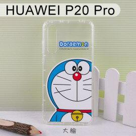 哆啦A夢空壓氣墊軟殼華為HUAWEIP20Pro(6.1吋)小叮噹【正版授權】