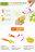 『121婦嬰用品館』辛巴 奈米海棉旋轉奶瓶刷 5