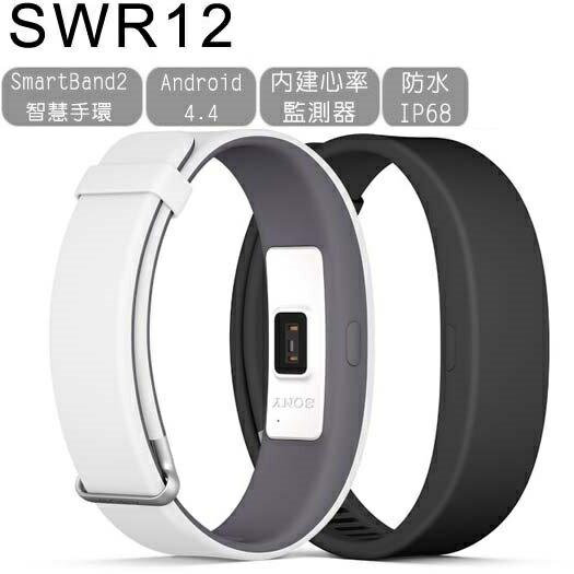 SONY SmartBand 2 SWR12 智慧手環 / IP68防水等級