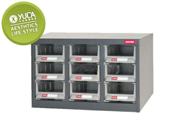 樹德櫃【YUDA】A6V-309 (9抽) 零件櫃  分類櫃  耐重櫃 新竹以北免