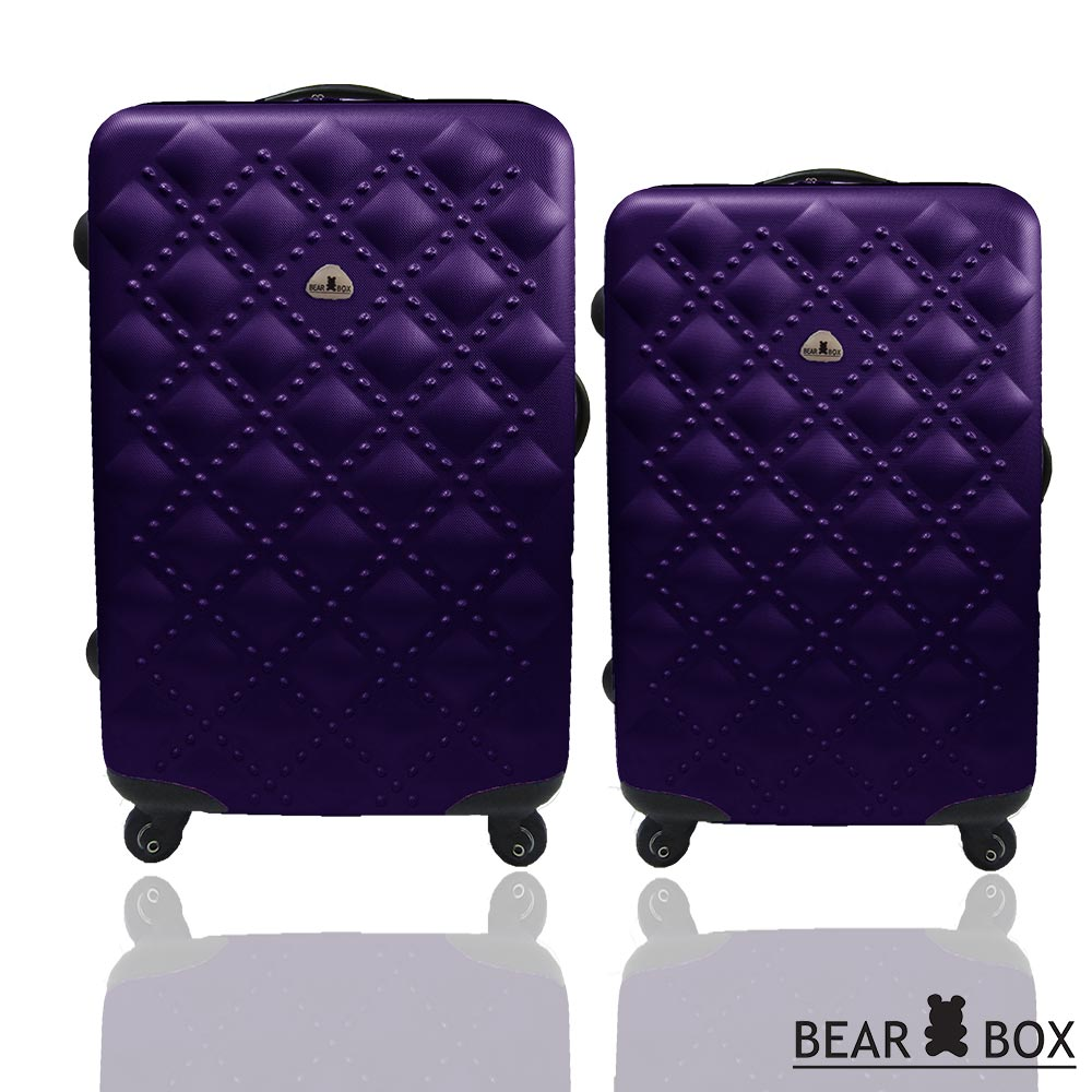 Bear Box 時尚香奈兒系列霧面24吋+20吋旅行箱 / 行李箱 3