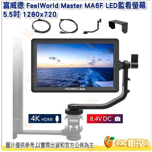富威德 FeelWorld Master MA6F 攝影監視螢幕 公司貨 5.5吋 1280x720 4K HDMI - 限時優惠好康折扣