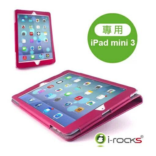 [iPad皮套]C29AiPadmini3專用皮革保護皮套