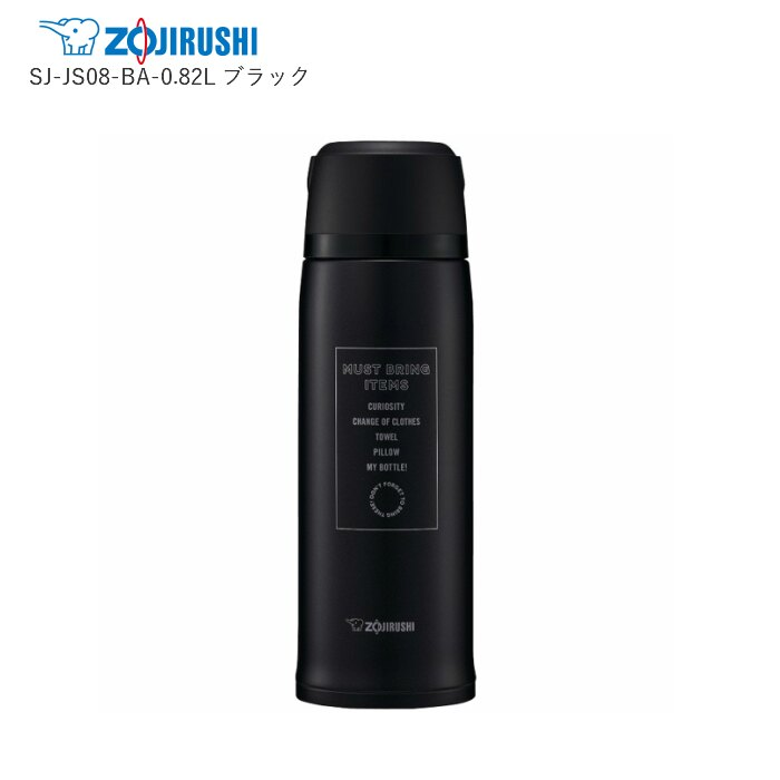 日本象印 不鏽鋼真空 輕量保冷保溫瓶 /  黑色  /  800ml  /  SJ-JS08-BA  / 日本必買代購 / 日本樂天直送 (3330)。件件免運 0
