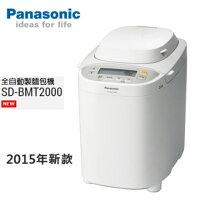 Panasonic 國際牌商品推薦Panasonic 國際牌 SD-BMT2000T 全自動製麵包機 公司貨