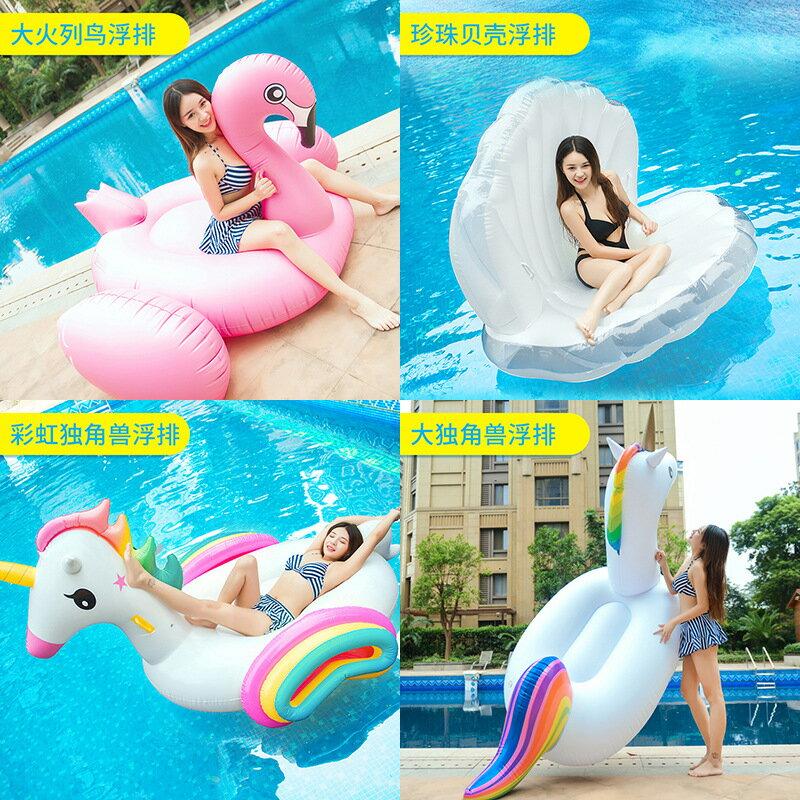 原版成人火烈鳥天鵝水上充氣坐騎浮床浮排游泳圈flamingo